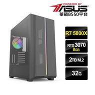 【華碩平台】R7八核{春風得意}RTX3070-8G獨顯水冷電玩機(R7-5800X/32G/2TB_SSD/RTX3070-8G)