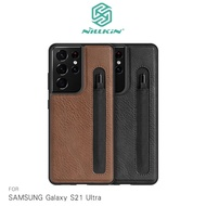 【愛瘋潮】99免運 手機套 保護套 NILLKIN SAMSUNG Galaxy S21 Ultra 奧格筆袋背套 可放S Pen的保護套 手機殼 防摔殼