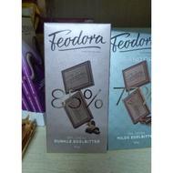 德國 Feodora 賭神巧克力 85%、75%