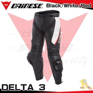 任我行騎士部品 DAINESE DELTA 3 皮褲 防摔褲 附高階滑塊 可穿 內靴 丹尼斯 DELTA-3 黑白紅