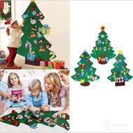 【DIY黏貼聖誕樹組】不織布牆掛裝飾聖誕樹 櫥窗裝飾 X'mas 【狂麥市集】AP0406