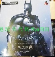 獨家 Play Arts 改 Kai Arkham Origins No.1 Batman 蝙蝠俠