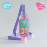 เจลล้างมือสำหรับเด็ก Food Grade เจลล้างมือมีสายคล้องคอ ขนาด 30 ml. เจลแอลกอฮอล์สำหรับเด็ก เลือกสีทางแชทข้อความค่ะ^^