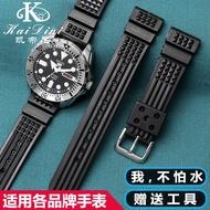 適用精工水鬼錶帶 防水防汗硅膠帶 勞力士鬼王潛水手錶帶 男 22mm