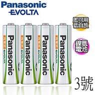 【Panasonic 國際牌】EVOLTA鎳氫充電電池1.2V 3號 4入(經濟實惠)