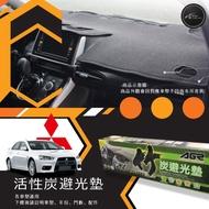 BuBu車音響館 ↬【活性炭避光墊】台灣製 三菱zinger colt plus lancer outlander