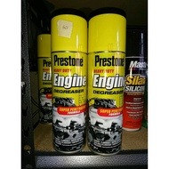 Car Engine Cleaner Engine Cleaner Engine Block Cleaner Oil Metal Engine Oil Grease