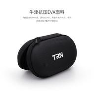 TRN 耳機包 V90 V80