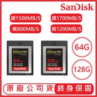 SanDisk Extreme PRO 64G 128G CFexpress Type B 記憶卡