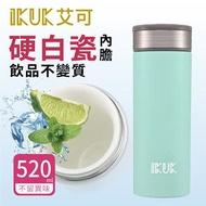 IKUK 艾可陶瓷保溫杯-大好提520ml(漾藍綠) IKHI-520GN