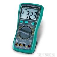 萬能錶 寶工背光防燒數顯萬能錶電工數字萬用錶高精度多用錶MT-1280