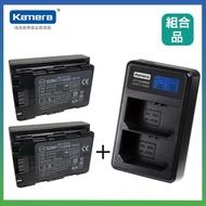 【Kamera 佳美能】鋰電充電組 for Sony NP-FZ100 鋰電池 二入 +液晶雙槽充電器(BS-FZ100 / A7R IV/A7RM4)