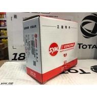 『油工廠』sym 三陽原廠 22300-HE2-000 離合器 配重組 FIGHTER 6 悍將六代 GT GR JET