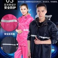 兩件式雨衣 反光雨衣 男女分體式雨衣雨褲 成人雨衣 戶外 騎車 登山 防水 單層 兩截式雨衣(輕便款)