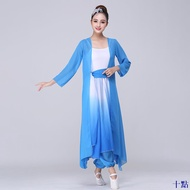 10 point kite classical dance dress female elegant 2019 chinese style