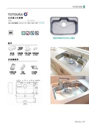 (YOYA)日本進口大單槽不銹鋼水槽MJ-1008壓花強化處理N801BIA-EB靜音防滴水防蟑防臭☆來電特價☆台中水槽