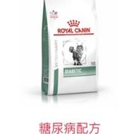 *隨便賣寵物店* ROYAL CANIN 法國皇家/DS46 1.5kg-609