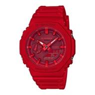 Casio G-Shock GA-2100-4ADR Digital Quartz Red Resin Men Watch