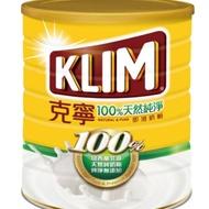 克寧-即溶奶粉2.3kg/罐