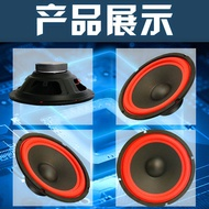 5/6/8/10 inch gm heavy bass speakers sound box car subwoofer general modified speaker