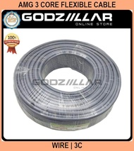 Amg 3 Core Flexible Cable   Flexible Wire   3c X 70/076   90 Meters   Made In