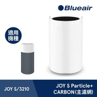 【Blueair】JOY S主濾網(微粒+活性碳片)