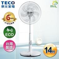 【TECO東元】iFans 14吋DC節能遙控電風扇(XA1468BRD)