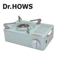 【Dr.HOWS 韓國】Dr.HOWS 迷你爐 薄荷綠 瓦斯卡式爐 (BDZ-407-M)