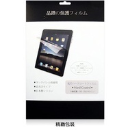 華為 HUAWEI MediaPad T2 8 Pro 8吋 水漾螢幕保護貼/靜電吸附/具修復功能的靜電貼-ZW