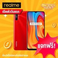 แจกฟรี❗❗❗ Realme C3 (3GB + 32GB) - Blazing Red [ONEDERFUL WALLET วันที่ 20 ก.พ. 63] - 1 สิทธิ์/ลูกค้า