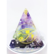 奧剛石 (小)~皆由靈氣師父客製化個人生命靈數奧剛石 ★奧剛能量石★ 奧剛金字塔 ~ 奧剛石~ 正能量~淨化~身心靈