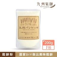 【九州Pancake】七穀原味鬆餅粉 200g(九州鬆餅粉 日本製)