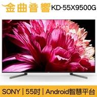 SONY 索尼 55吋 KD-55X9500G 4K LED 液晶 55X9500G 電視 2019|金曲音響