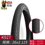 KNEDA建大輪胎自行車外胎26*2.125山地車外胎內胎