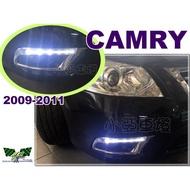 小亞車燈改裝*新 CAMRY 09 10 11 年 6.5代 DRL 晝行燈 日行燈 霧燈 含外框(有減光功能)