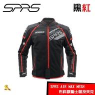 任我行騎士部品 SPRS AIR MAX MESH 布夾克 騎士 網眼 夾克 防摔衣 護具 SPEED-R 速比爾 黑紅