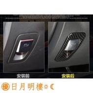 BENZ 賓士 P檔 裝飾框 W205 GLC C300 C250 電子手煞 按鍵 內裝 改裝 裝飾蓋 配件 內飾