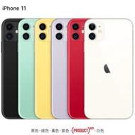 [組合特惠]APPLE iPhone 11 128G+Apple AirPods 2(有線充電版)