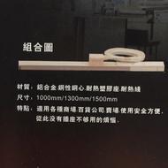 商品展示櫃用線型插座 線型插頭 百貨公司專櫃專用可移動式線型插座組 軌道式電源插座燈具安裝電源插座