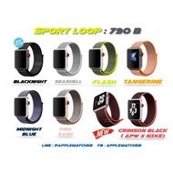 สาย applewatch sport loop