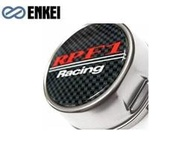 日本 ENKEI RPF1 CENTER CAP 鋁圈中心蓋 16 - 18 吋