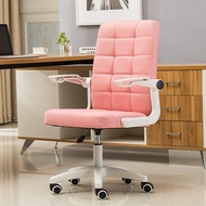 Computer Chair Comfortable Sedentary Game Office Chair Family Boss Seat Back Student Dormitory Desk Chair