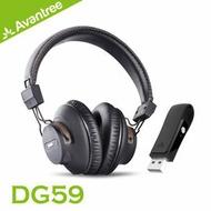 【Avantree DG59 影音同步無線藍牙遊戲音樂組合(藍牙耳機+低延遲USB藍牙發射器)-低延遲傳輸/預先配對/適用PS4任天堂Switch】 【風雅小舖】