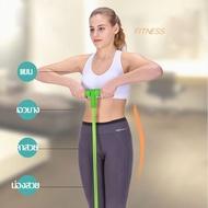 ยางยืดออกกำลังกาย  ยางยืดโยคะ Elastic exercise อุปกรณ์ออกกำลังกาย อุปกรณ์ฟิตเนส ออกกำลังกายได้ทุกสัดส่วนมากกว่า 100 ท่า