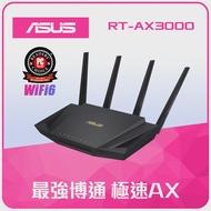 【無線鍵盤滑鼠組】ASUS 華碩 RT-AX3000 Ai Mesh WI-FI 6 雙頻無線路由器 分享器 +MK220 無線鍵鼠組