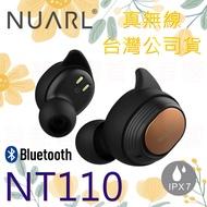 +首都音響+日本Nuarl-NT110 藍芽耳機/入耳式 輕巧美觀 真無線 防汗水
