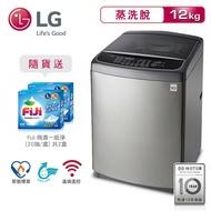 結帳現折+5倍點數送★【LG樂金】12kg 6MOTION DD直驅變頻直立式洗衣機 /精緻銀(WT-SD126HSG)
