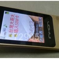 inhon老人手機,老人機,軍人機,二手手機,中古手機,手機空機~inhon老人手機(支援4G功能正常型號G106+)