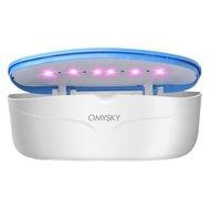 防疫殺菌▦❒口罩消毒盒UVC紫光燈紫外線手機眼鏡滅菌器械殺菌燈醫療便攜家用