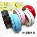 彩色雙層蛇紋寬版手環皮帶單色特價49元(A650-A690)
